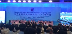 Climate-KIC director speaks at global Eco Forum in China
